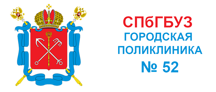 Logo for СПб ГБУЗ